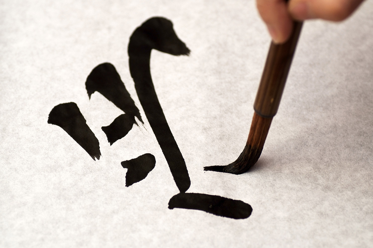 Kanji japanese characters and their meaning oyakata europeans are capable of learning the basic set of kanji and even reach academic level if persistent enough biocorpaavc